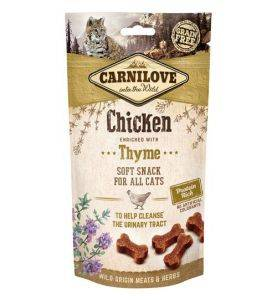 Carnilove Kat Soft Snack Kylling